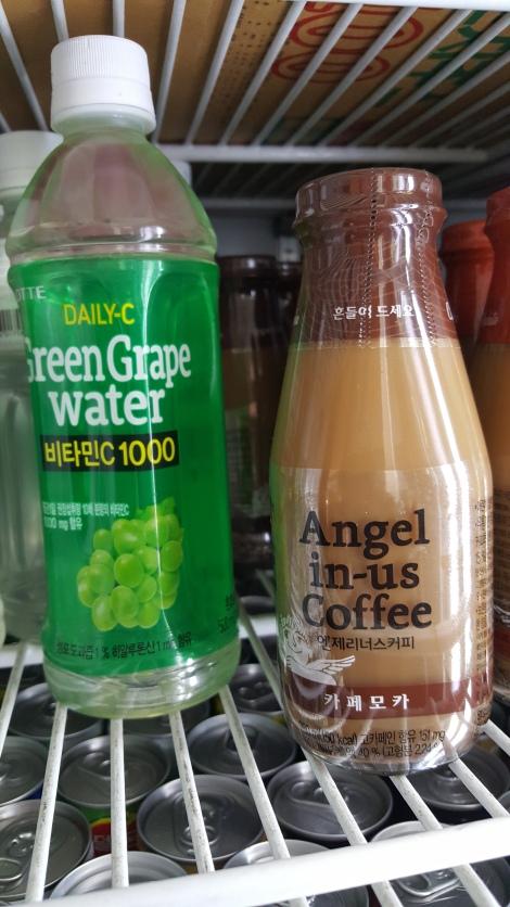 coffee-power